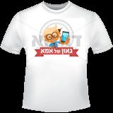 חולצת חתונה מספר 114