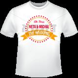 חולצת חתונה מספר 241