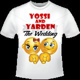 חולצת חתונה מספר 245