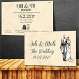 הזמנה לחתונה מספר 9